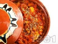 Гювече с боб и домати